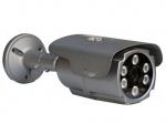 Camera hồng ngoại Goldeye GE-SQ918LV-IR
